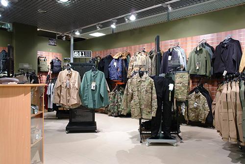 Военная Одежда Спб