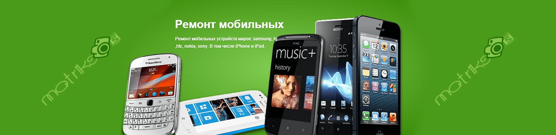 Сервисный центр sony горбушкин двор - ремонт в Москве icom ремонт
